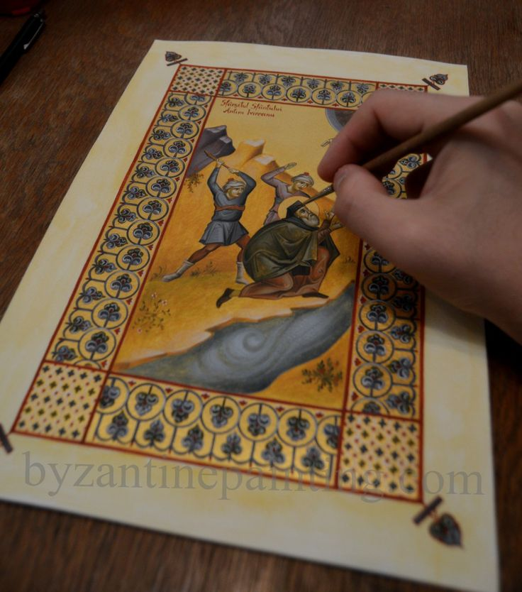Byzantine Miniature Saint Anthim the Iberian