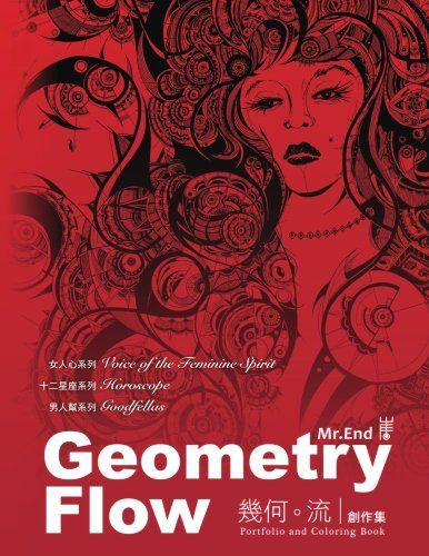 Check out this book on @booklaunch_io https://booklaunch.io/globaldoodlegems/geometryflow