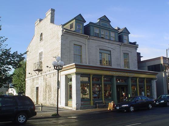 Panchancho. Om nom, bakery. Kingston, Ontario