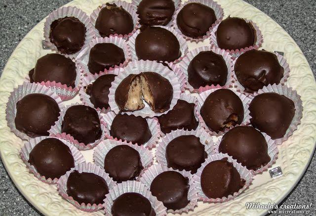 Συνταγή για σπιτικά σοκολατάκια με κάστανο!