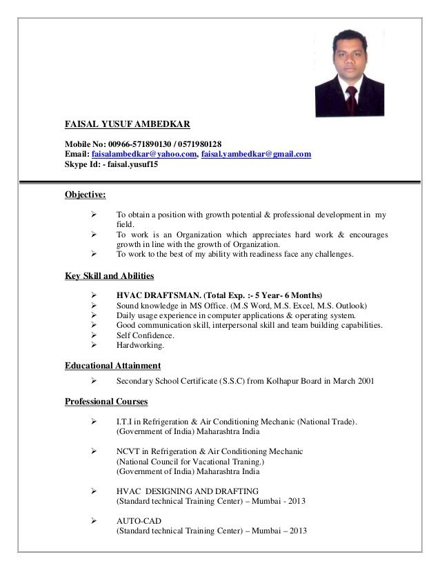 Related Image Resume Resume Examples Sample Resume