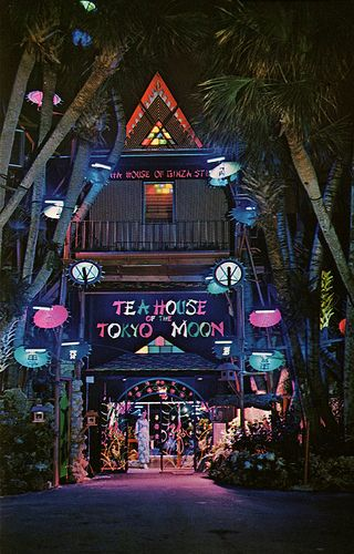 Tea House of the Tokyo Moon - Ft. Lauderdale Florida ... man, this place is nuts! If it's still open, I gotta see it ... anybody know?