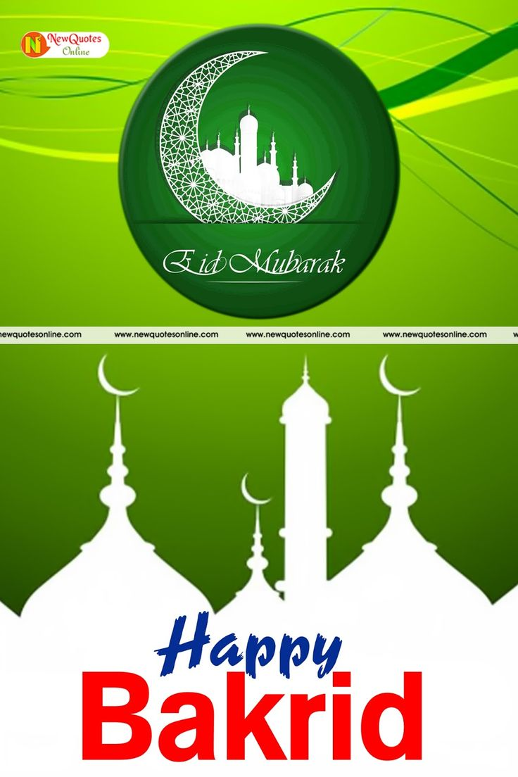 Eid Ul- Adha (Bakrid) Happy Wishes Greetings Images  For Share With Your Best…