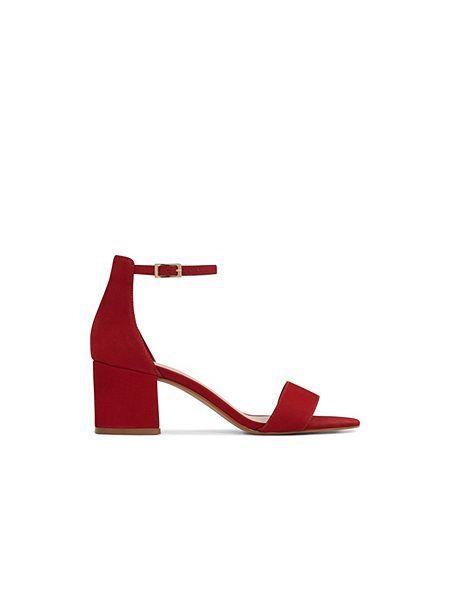 House of Fraser - Villarosa low block heel sandal by Aldo - £60