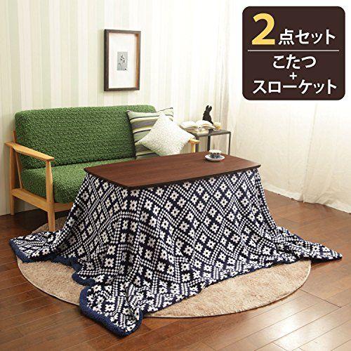 "Japanese foot warmer. ""Kotatsu table + comforter"" Flat he... https://www.amazon.com/dp/B0160KXI7U/ref=cm_sw_r_pi_dp_x_AS6lyb6CD8VY4"