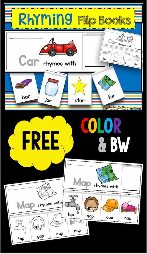 FREEBIE rhyming kindergarten center- adorable booklet so students can learn how to rhyme - print for FREE