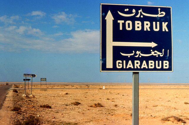 Road sign, Libya, 1965