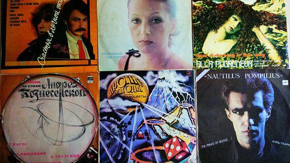 Books, Movies & Music  Music  Recorded Audio  Alla Pugacheva  Igor Nikolaev  Nautilus Pompilus  USSR songs  Soviet vinyl vintage vinyl record  vintage record  recorded audio  old records  russian songs  made in USSR  Soviet rock  soviet songs