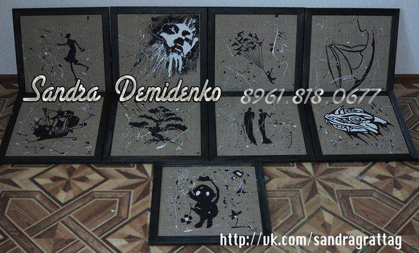 подарить много веселых картин в одном стиле для украшения  интереса.Художник Сандра Демиденко. 89618180677