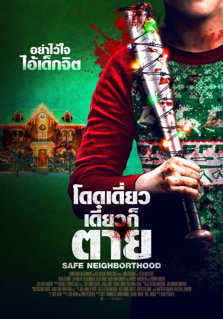 Better Watch Out - new poster from Thailand: https://teaser-trailer.com/movie/safe-neighborhood/  #BetterWatchOut #BetterWatchOutMovie #MoviePoster