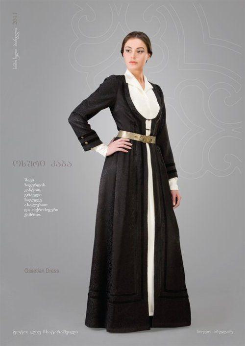 Ossetian Dress, by Samoseli Pirveli.