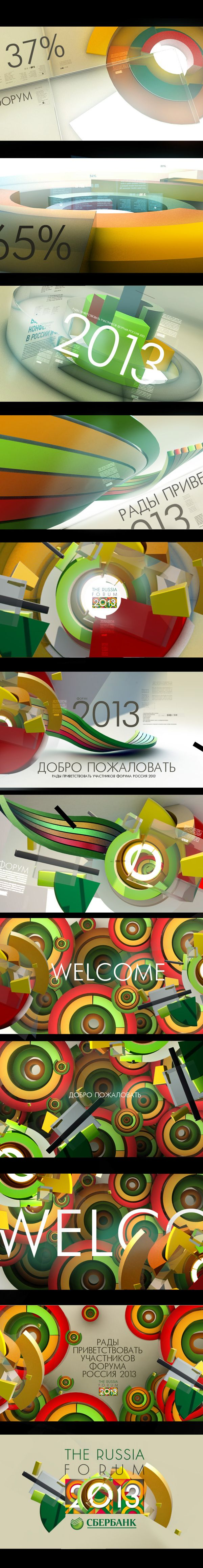 motion graphics/ storyboards/ styleframes   SBER_FORUM_2013 by Egor Antonov