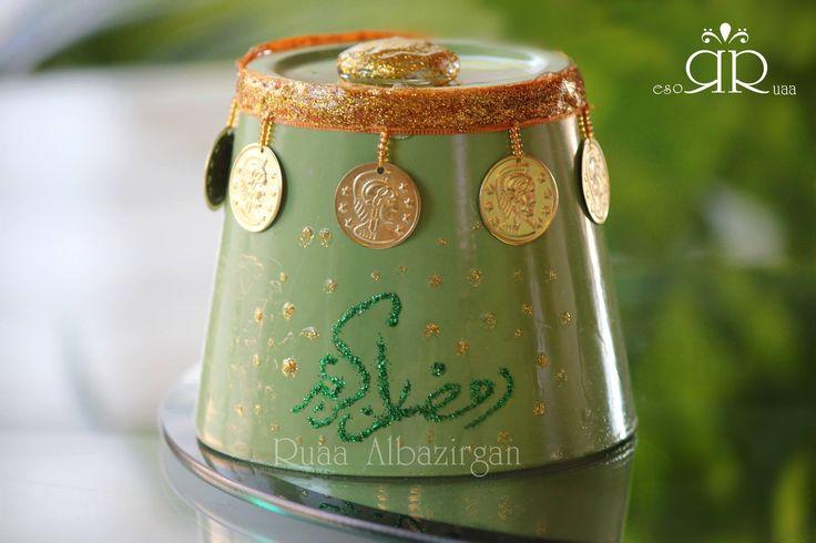 Ramadan by Ruaa Rose .....هدايا رمضان - طربوش