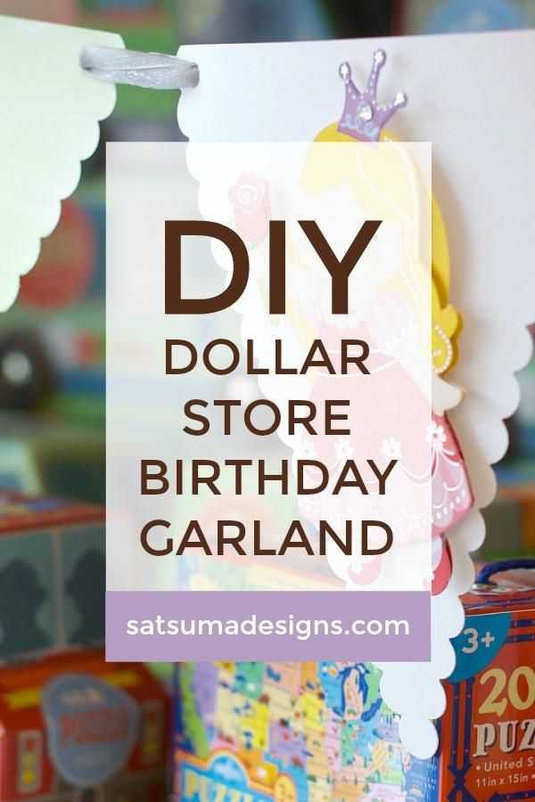 DIY Dollar Store Birthday Garland