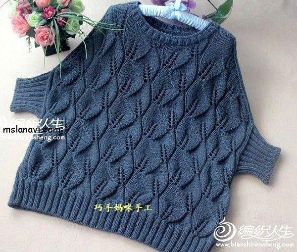 Knitted pullover / оригинальный пуловер спицами http://mslanavi.com/2014/10/originalnyj-pulover-spicami-s-uzorom-listiki/