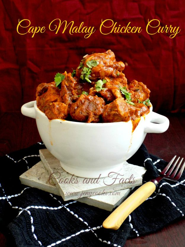 Cape Malay Chicken Curry — A spicy, tangy and quick chicken curry ♥ #SouthAfrican