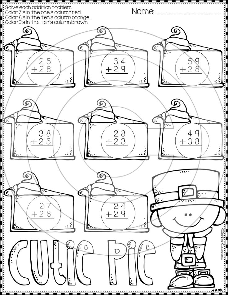 Thanksgiving 2-Digit Addition with Regrouping Color-by