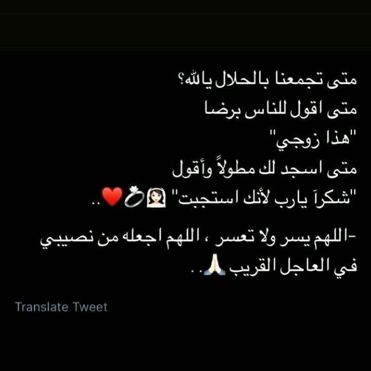 Words Quotes Arabic English Quotes Words