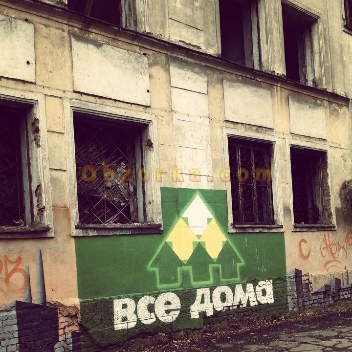 Новокузнецк - АНТИэкскурсия, или Город, от которого лучше держаться подальше
