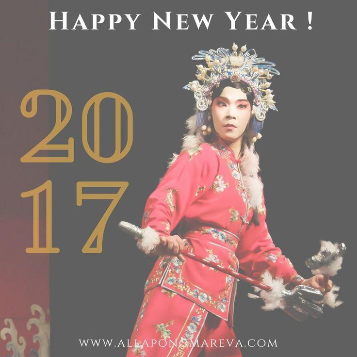 Happy New Year from Alla Ponomareva Photography