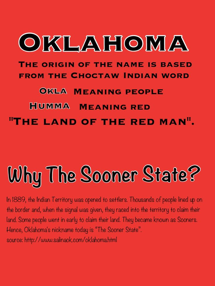 oklahoma became a state on what date