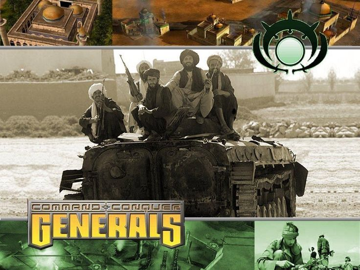 "command and conquer generals - could play as all generals but GLA was my fav ""I will obey"""