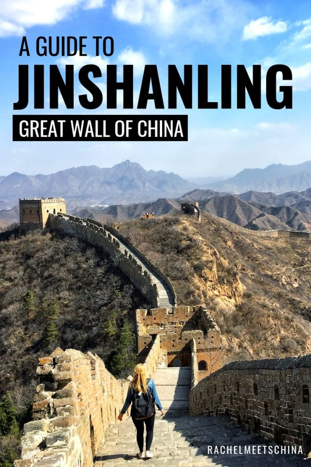 A Guide To Hiking Jinshanling Great Wall With Images Vacation Spots