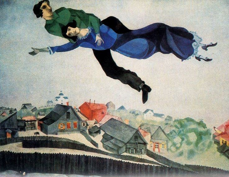 Marc Chagall. Sobre el poblado, 1918. Óleo sobre lienzo. Tretyakov Gallery, Moscú. WikiPaintings.org - the encyclopedia of painting