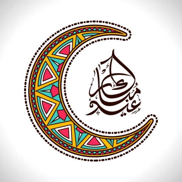 Eid mubarak background with colored moon Premium Vector