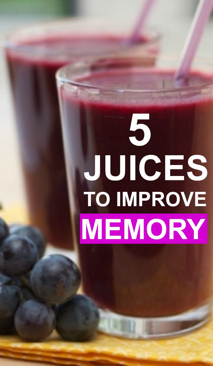 5 Juices To Improve Memory
