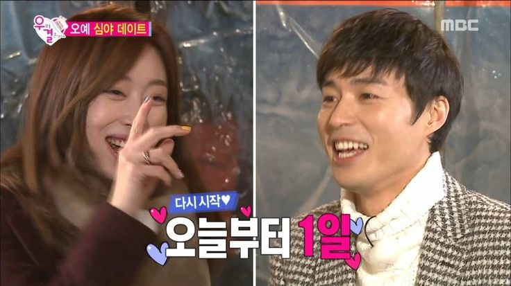 Kang Ye Won and Oh Min Suk talk about dating in real life after they leave 'We Got Married' | http://www.allkpop.com/article/2016/02/kang-ye-won-and-oh-min-suk-talk-about-dating-in-real-life-after-they-leave-we-got-married