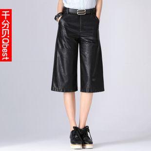 ▶ ▶ ▶ Купить Кожаные брюки дамы одеты обрезанные джинсы весной Корейский Корея тонкий широкий ноги брюки, широкий ноги брюки брюки из категории Женские брюки из Китая с Таобао/Taobao. В китайском интернет-магазине на русском языке  низкие цены, фотографии и описания товара и ☻ отзывы покупателей. ✈ ✈ ✈ С доставкой!