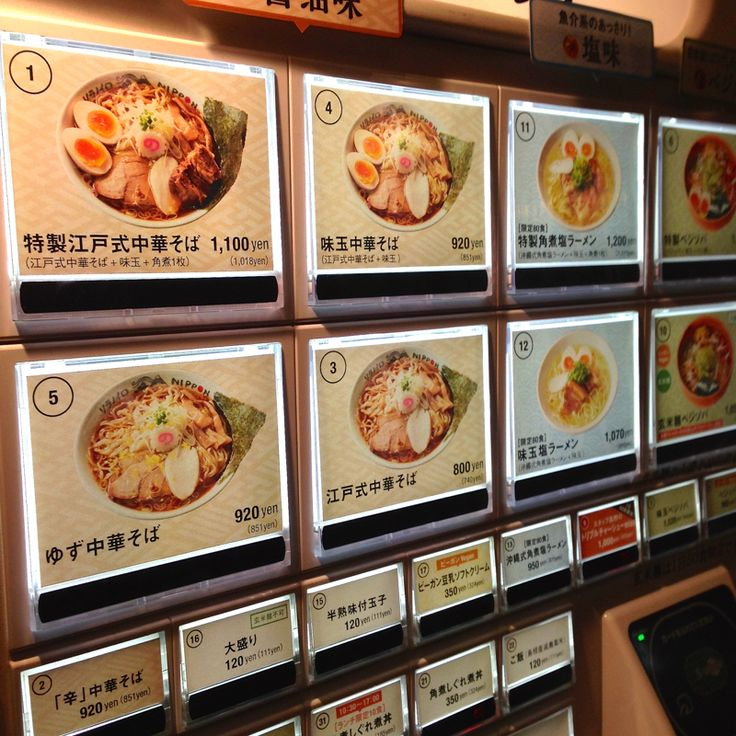 Ramen Vending Machine lets you pick out what you want to order and pay ahead of time. The machine prints out ticket that you hand to the hostess / server who will seat you at the noodle bar and bring your order when its ready. Super efficient!