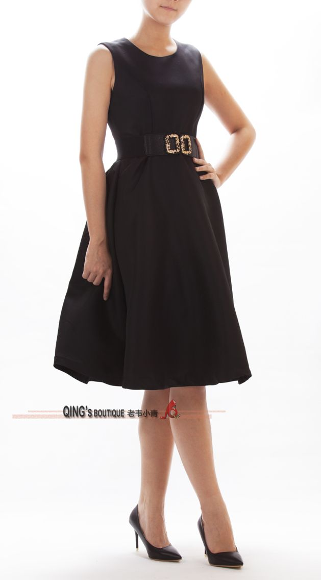 Black fit and flare dress.