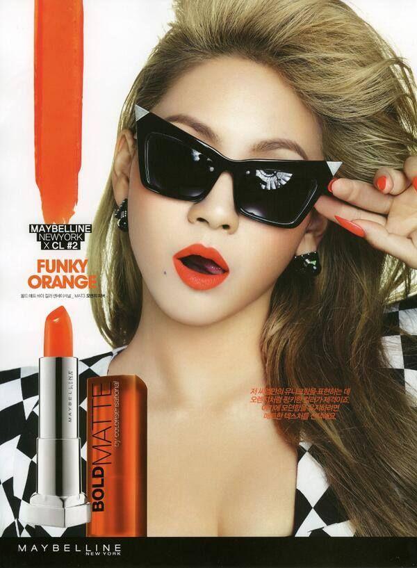 2NE1 CL #MAYBELLINE #ORANGE