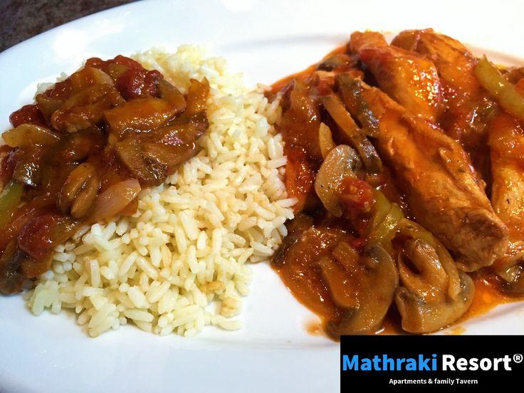 Mathraki Chicken. A special recipe with secret ingredients by Maria. #Mathraki #Chicken #Secret #Recipe #Delicious #Resort #Gouvia #Corfu #Greece #Chicken #Mushrooms