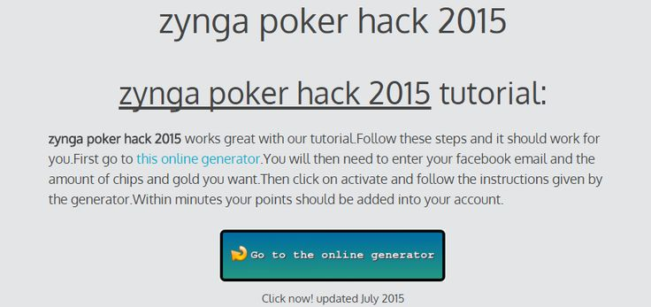 zynga poker hack 2015 | cheats - online generators tutorials