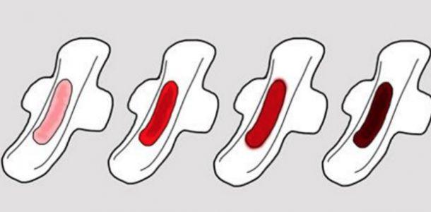 Il sangue delle mestruazioni può dire qualcosa di importante.