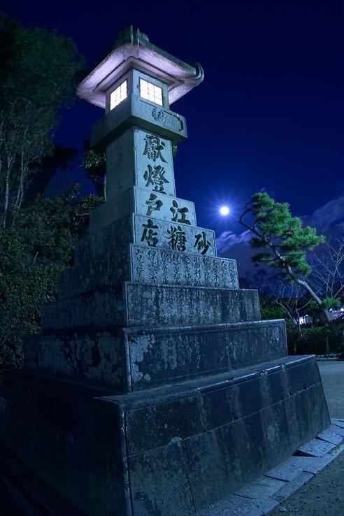 Moon over Japanese Traditional Stone Lantern, Kamakura, Kanagawa, Japan.  #Architecture