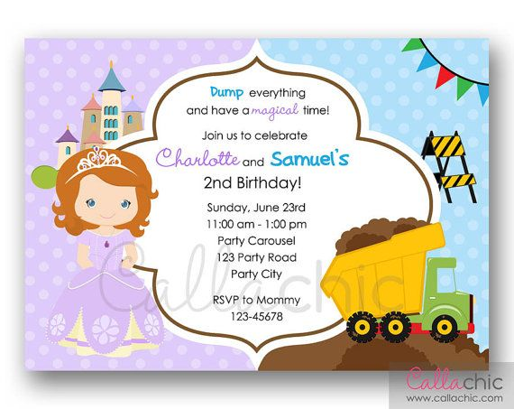 Sofia The First and Dump Truck PRINTABLE - Twin / Joint / Split Birthday Party - Boy Girl - Sibling Birthday Invitation on Etsy, $14.00