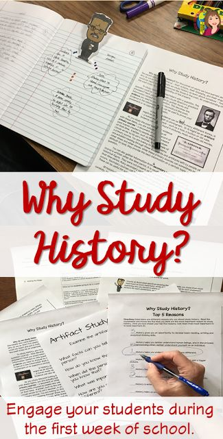 Social Studies Success blog post - Why Study History lesson for the first week of school.