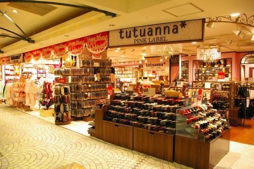 又平又多款,到處都有分店! 推介日本必逛兩大襪店 - ULifestyle Travel
