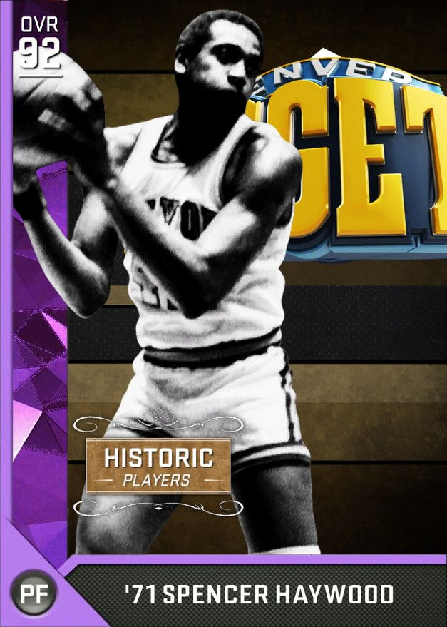 '71 Spencer Haywood (92) MyTEAM Amethyst Card