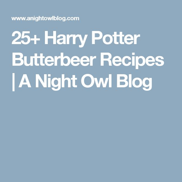 25+ Harry Potter Butterbeer Recipes | A Night Owl Blog