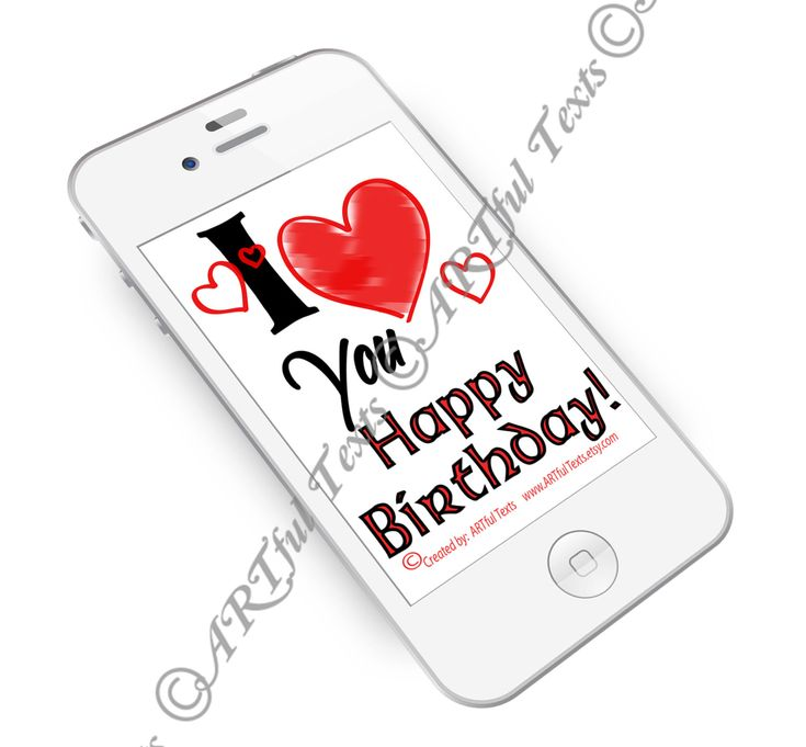 HAPPY BIRTHDAY (Heart) - Text Message by ARTfulTexts on Etsy