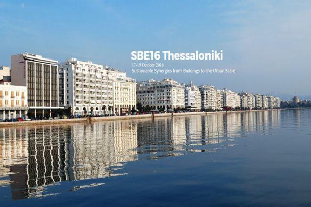 """Διεθνές συνέδριο για τη βιωσιμότητα του δομημένου περιβάλλοντος """"Sustainable Synergies from Buildings to the Urban Scale"""""""