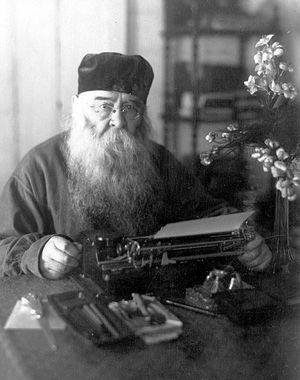 Патриарший местоблюститель митрополит Московский и Коломенский Сергий…