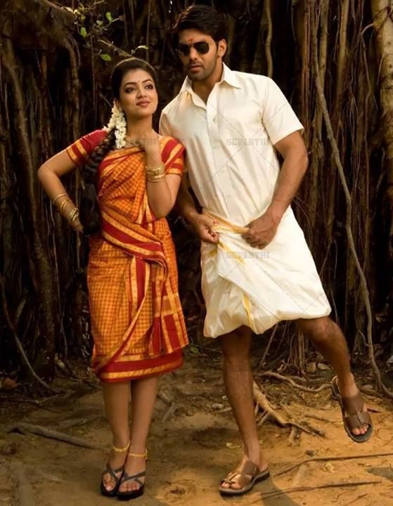 Nazriya and Arya in Raja Rani Movie