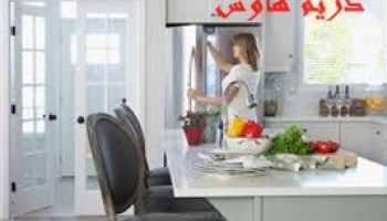 خطوات ترتيب المطبخ الصغير بالصور Home Decor Home Decor