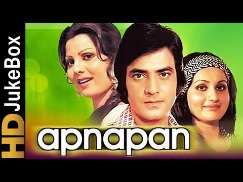Apnapan 1977 | Full Video Songs Jukebox | Jeetendra Reena Roy Sulakshana Pandit Sanjeev Kumar Watch it From Here http://ift.tt/2igxo8N